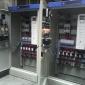 湖北��江市手�CAPP水泵智能�h程控制器